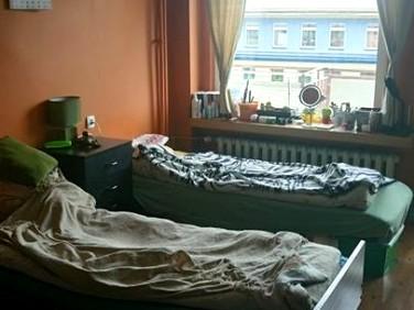 Pokój Opole