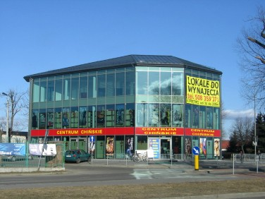 Lokal Łuków