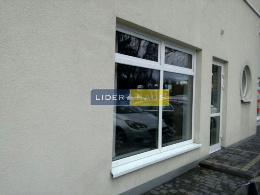 Lokal Łomianki