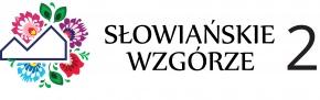 Słowiańskie Wzgórze II etap
