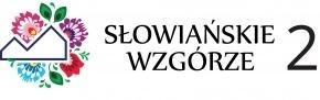 Słowiańskie Wzgórze - II etap